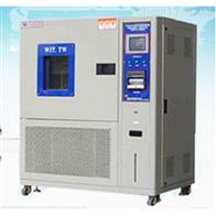小型恒温恒湿试验箱哪家便宜