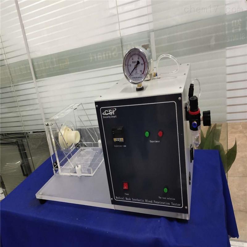 合成血液穿透性测试仪