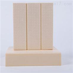 1200*600地暖用挤塑板高抗压
