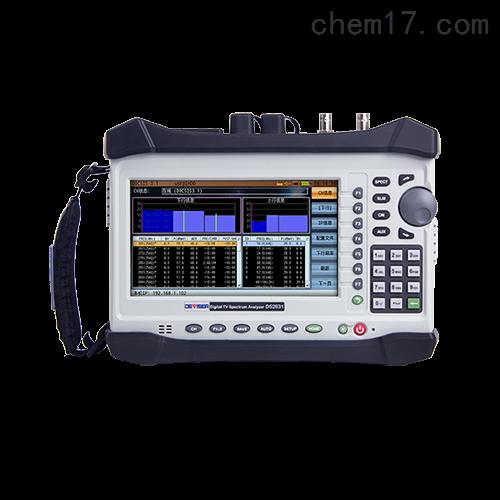 德力数字电视频谱分析仪