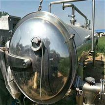 多种低价转让二手低温带式干燥机