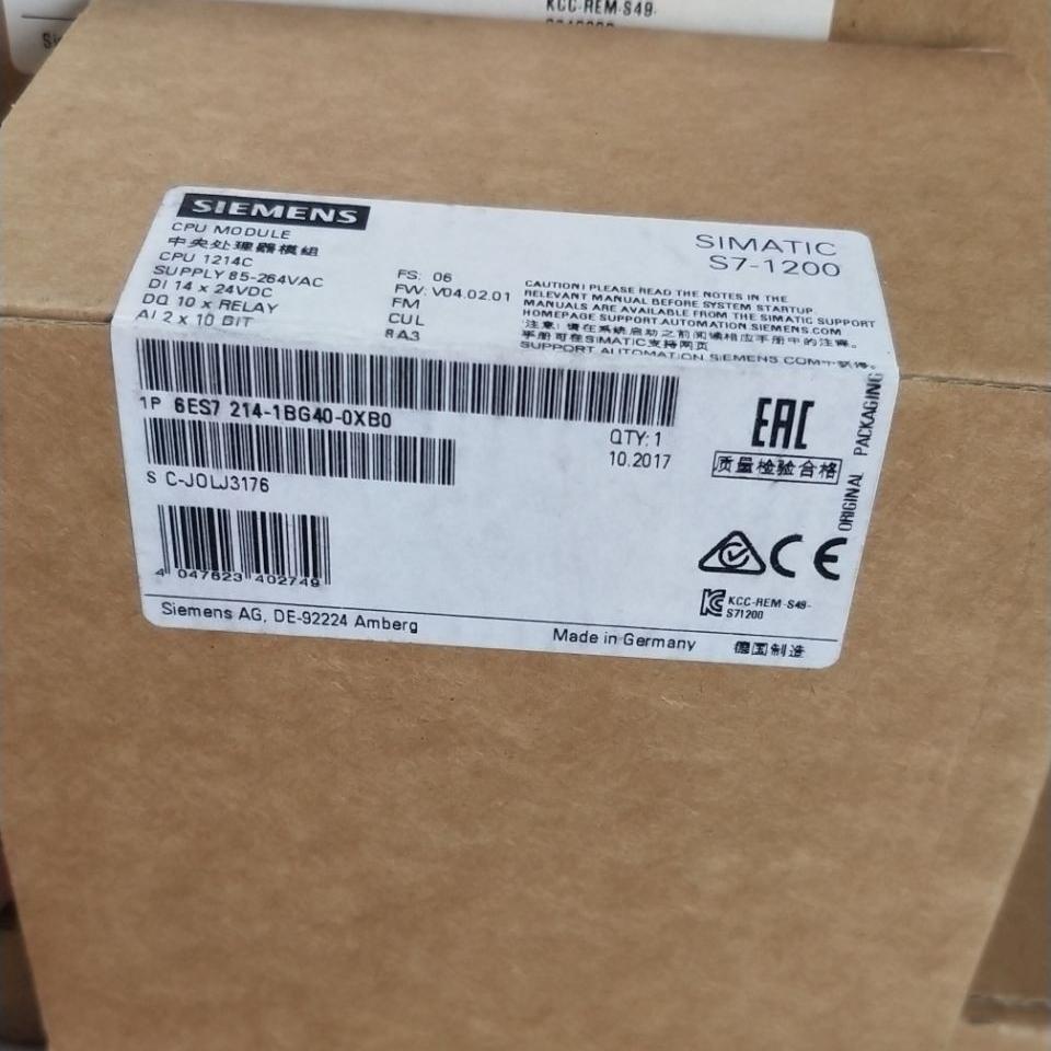 石家庄西门子S7-1200CPU模块代理商