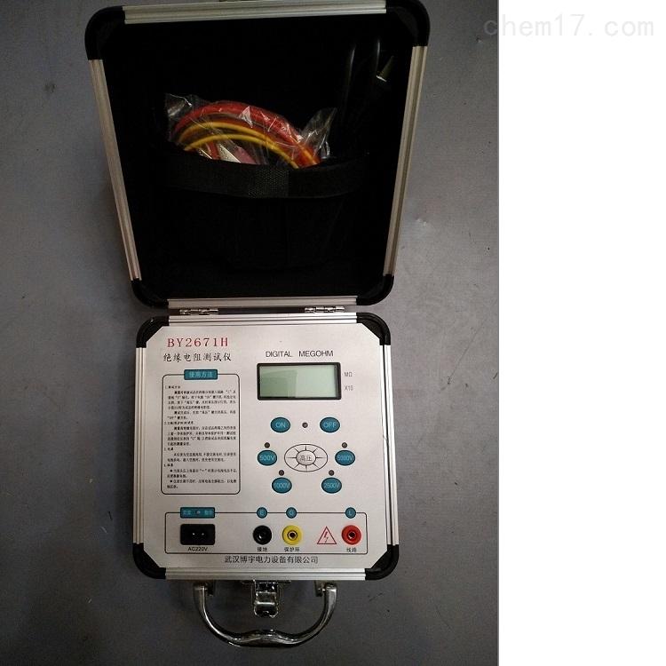 绝缘电阻测试仪电力承装修试资质