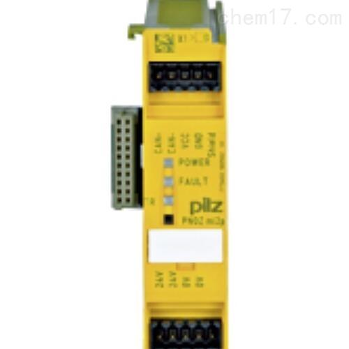 讲解773602皮尔兹PILZ安全输出模块用途
