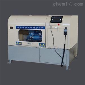 沥青混合料试件切割机
