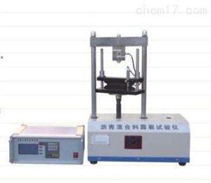 沥青混合料单轴压缩试验机(棱柱体法)