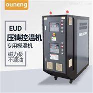 安庆压铸模温机
