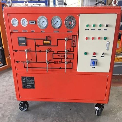 现货直发SF6气体回收装置