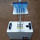 SCY-12水浴樣品濃縮儀