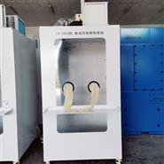 移动式核酸采集隔离站新疆