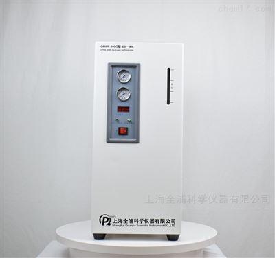 QPHA-300G氢空一体机气相色谱耗材