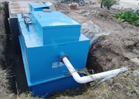 理化类实验室污水处理设备