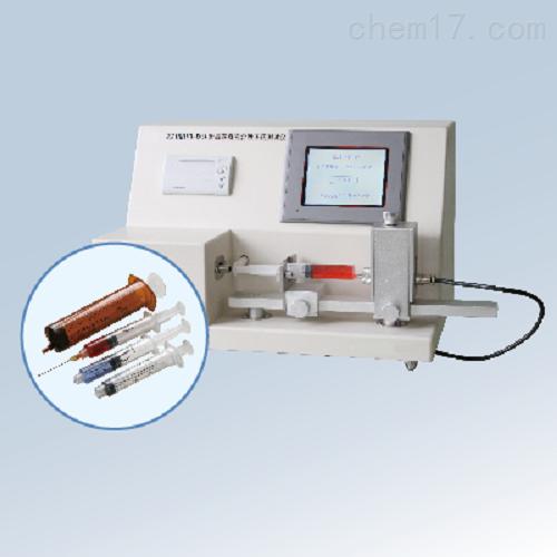 医用注射器密合性正压测试仪