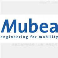 mubea GO291/0-E31夹钳