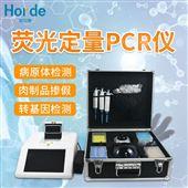 HED - PCR猪瘟病毒检测仪