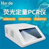 HED - PCR非洲猪瘟快速筛查系统