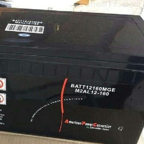 梅兰日兰蓄电池M2AL12-160报价