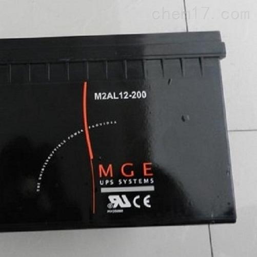 梅兰日兰蓄电池M2AL12-200全新