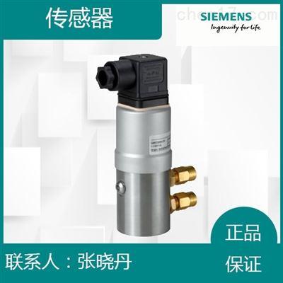 QBE3000-D1西门子水压差传感器