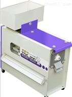 TDS-100日本tigerkk实验用稻种脱芒机