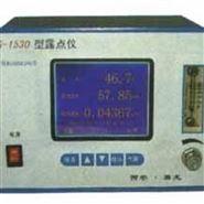 北京微量水分析仪