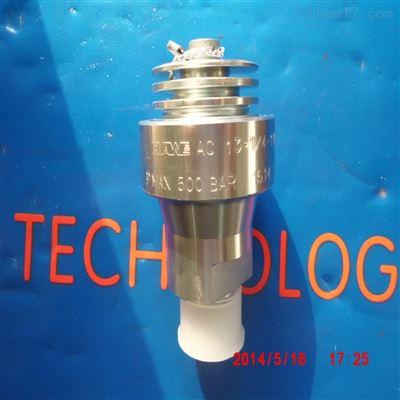 德国哈威微型蓄能器AC13-1/4库存