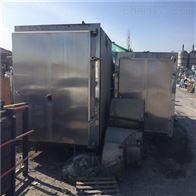 二手10平方真空冷冻干燥机高价回收