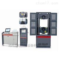 WES系列电液伺服万能材料试验机