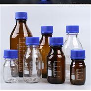 透明試劑瓶棕色螺紋口 取樣瓶