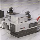 BM1090英国品牌卧式液压金属屑压块打包机