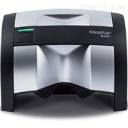 爱色丽X-Rite VS3200非接触式成像测色仪