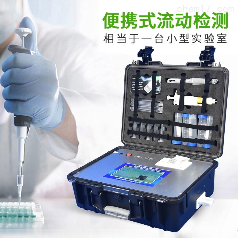 肉制品检测仪器设备报价