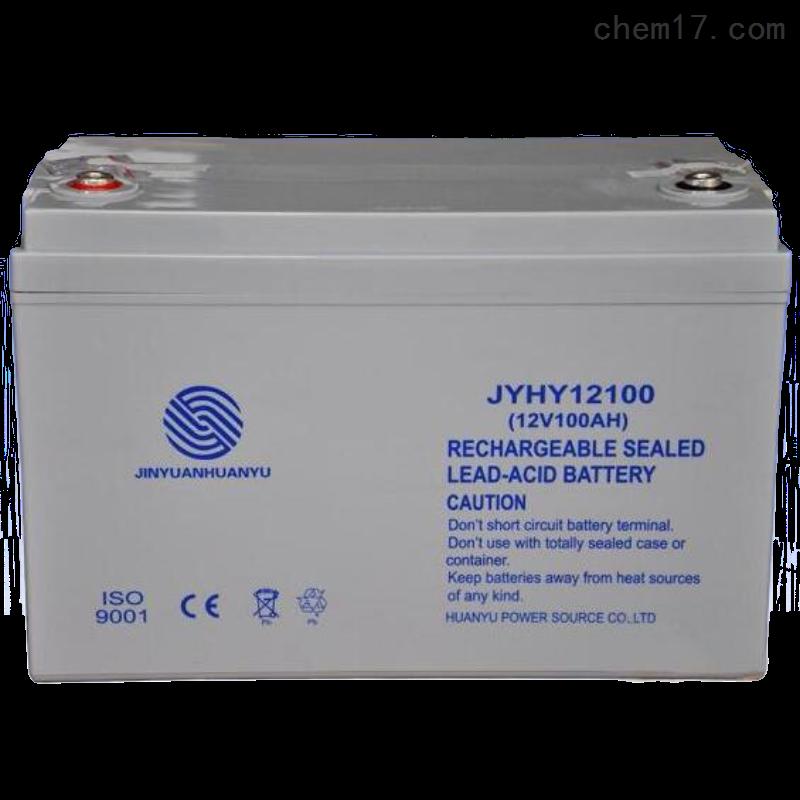 金源环宇蓄电池JHYH121000报价