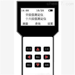 131-1全国包邮131辛烷值十六烷值测定仪