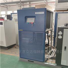 LDLN-5L實驗室液氮發生機器