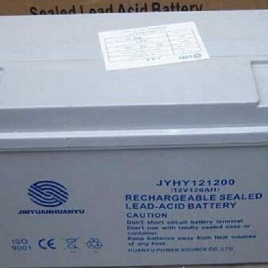 金源环宇蓄电池JHYH121200报价