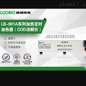 优质COD恒温加热器(COD消解仪)