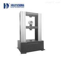 HD-B613-S微机控制电子万能试验机