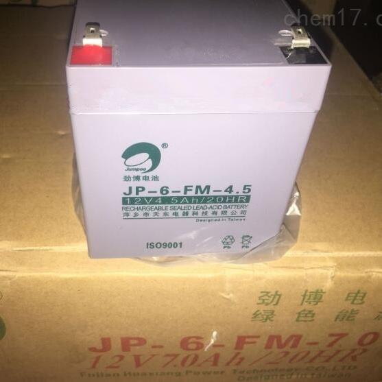 劲博蓄电池JP-6-FM-4.5区域销售