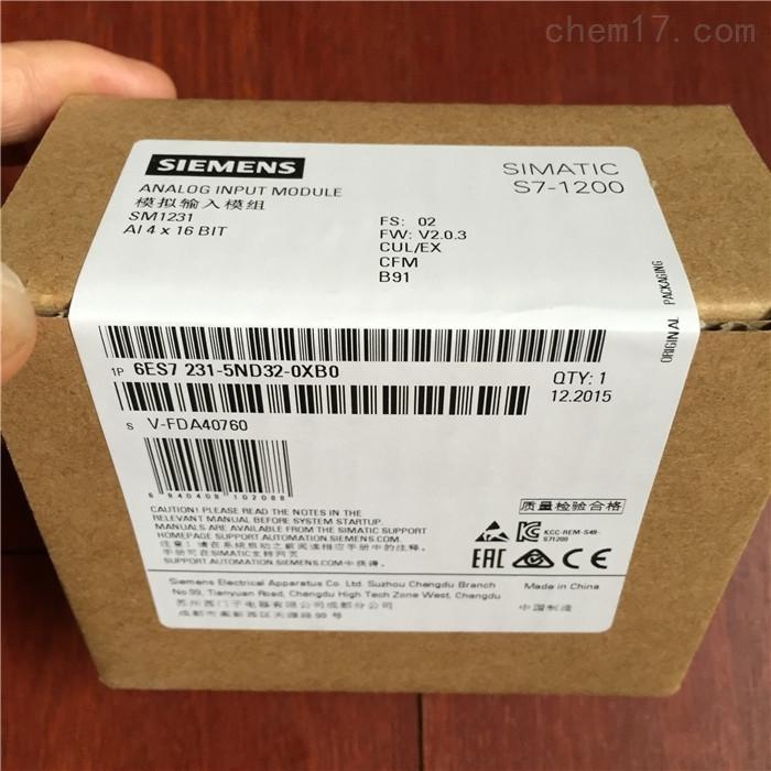 伊春西门子S7-1200CPU模块代理商