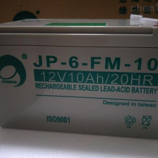 劲博蓄电池JP-6-FM-10全国联保