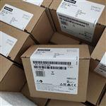 松原西门子S7-1200CPU模块代理商