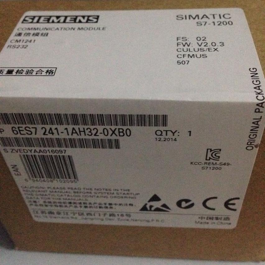 辽源西门子S7-1200CPU模块代理商