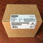太原西门子S7-1200CPU模块代理商