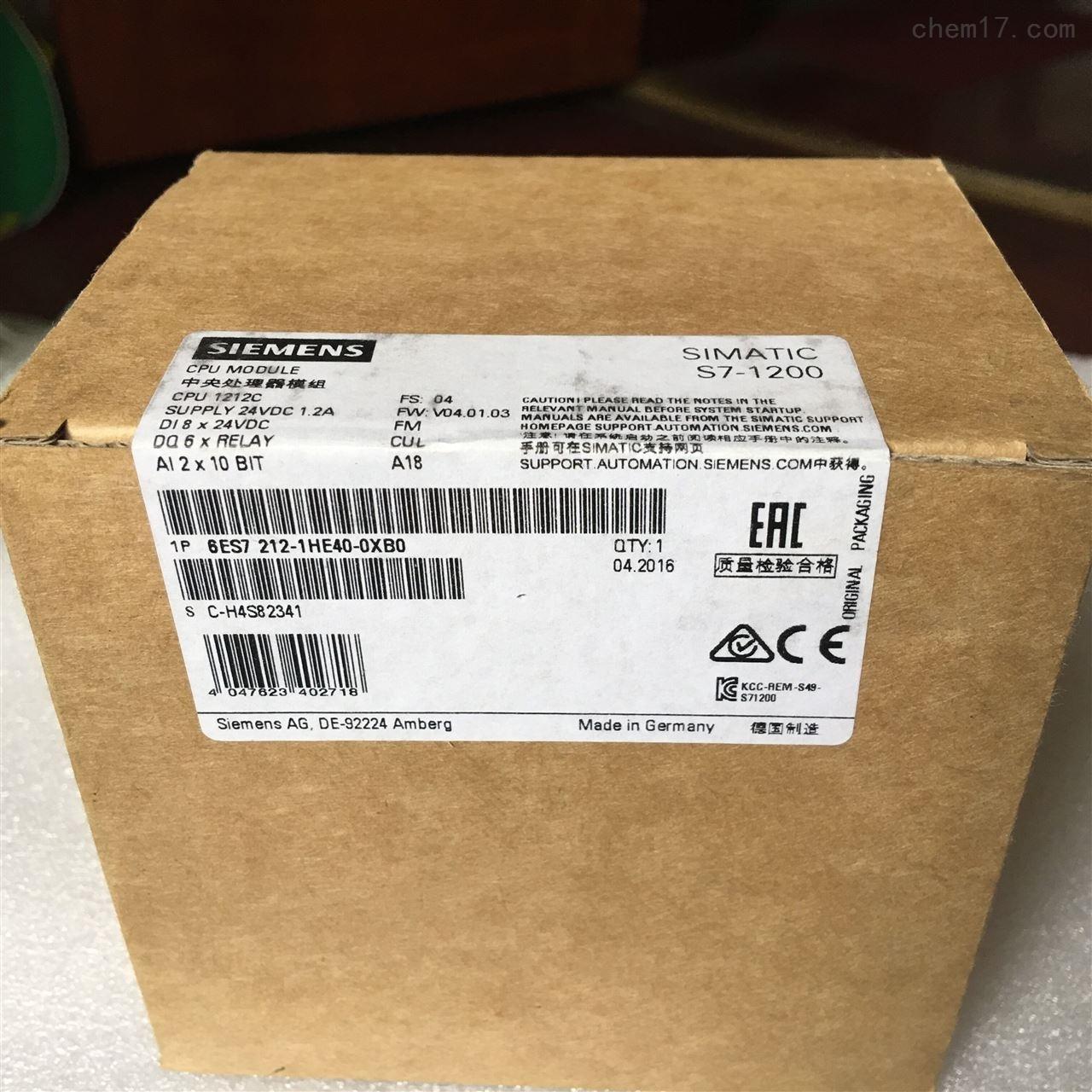 晋中西门子S7-1200CPU模块代理商