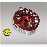 5437B温度变送器
