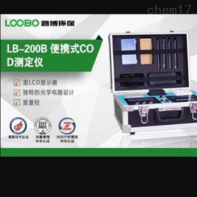 现货发便携式COD水质分析仪
