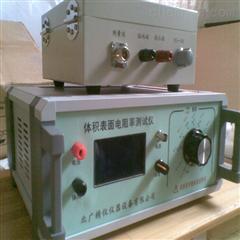 BEST-121塑料体积表面电阻率测试仪