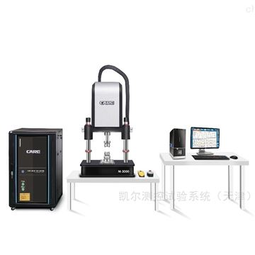 M-25/M100/M-200橡胶疲劳试验机