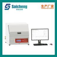 w061W/061水蒸气渗透率检测仪